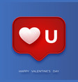 valentines day minimalist greeting card vector image vector image