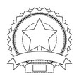 star trophy winner emblem vector image