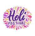holi lettering for festival vector image
