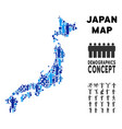 people japan map vector image vector image