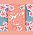 sale ad mockup of banner beautiful spring vector image vector image