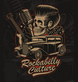 a skull in rockabilly style vector image vector image