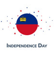 independence day of liechtenstein patriotic vector image