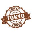 tokyo round ribbon seal vector image vector image