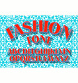 fashion and wedding font vector image vector image