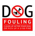 no dog fouling sign modern sticker for park vector image vector image