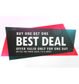 sale banner design in red and black geometric vector image vector image