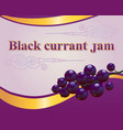 black currant jam label design template vector image