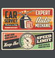 car auto service engine oil change vector image vector image