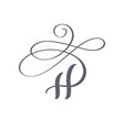 hand drawn calligraphic floral h monogram vector image vector image