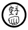 karate fist vector image