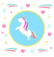unicorn with rainbow mane and sharp horn vector image vector image