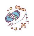 cute zodiac sign vector image