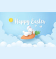 easter day vector image vector image