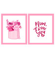 happy mother s day greeting cards set composition vector image