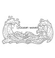 ocean waves outline vector image vector image
