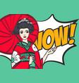 geisha japanese woman pop art stylewow eps 10 vector image