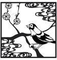 paper cut bird vector image