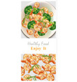 shrimps healthy seafood plate realistic vector image