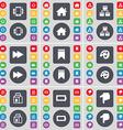 Smartphone House Network Rewind Marker Palette vector image vector image