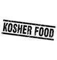 square grunge black kosher food stamp vector image vector image