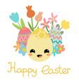 flat happy cute cartoon easter kawaii egg vector image vector image