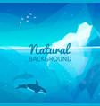 iceberg nature background vector image