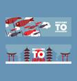 japan tour banners symbols vector image