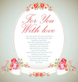 Vintage greeting card with pink roses vector image