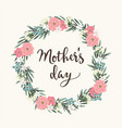 mothers day greeting card invitation brush vector image