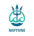 image of neptunes trident vector image vector image