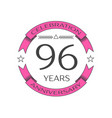 ninety six years anniversary celebration logo vector image vector image