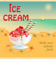 banner with summer ice cream on the beach vector image vector image