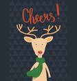 cheers deer vector image vector image