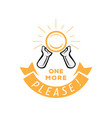 one more please with dish logo vector image vector image