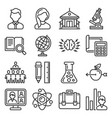 school and education icons set on white background vector image vector image