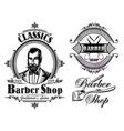 set emblems on a theme barber shop vector image vector image