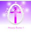 easter egg with cross on pink background with glow vector image