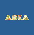 asia concept word art vector image