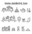 gardening icons set in thin line style vector image vector image