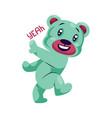 happy light blue teddy bear saying yeah sticker vector image vector image