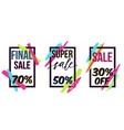 set sale posters with stylish dynamic frames vector image