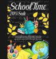 back to school sale sketch chalkboard vector image