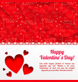 beautiful lovely template vector image vector image