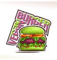 logo for vegan burger vector image