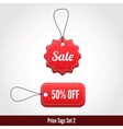 Price tags set 2 vector image vector image