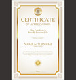 retro vintage certificate or diploma template 4 vector image