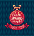 Russian greeting card decorations in the shape of