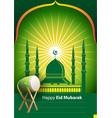 happy eid mubarak vector image