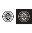 barbershop badge emblem with barber pole vector image vector image
